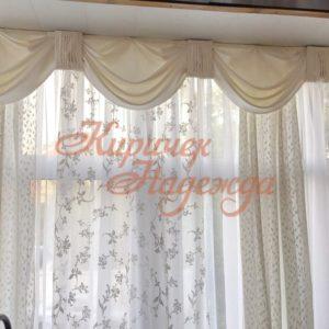 заказать пошив штор для балкона